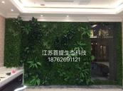 泰州姜堰区金黄河大酒店
