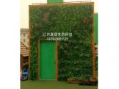 苏州高新区竹园幼儿园