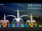 音乐喷泉系列